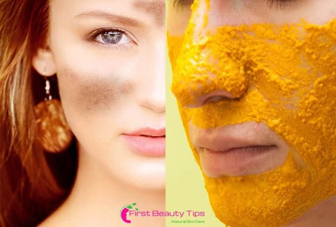 Turmeric Mask for Hyperpigmentation Recipe